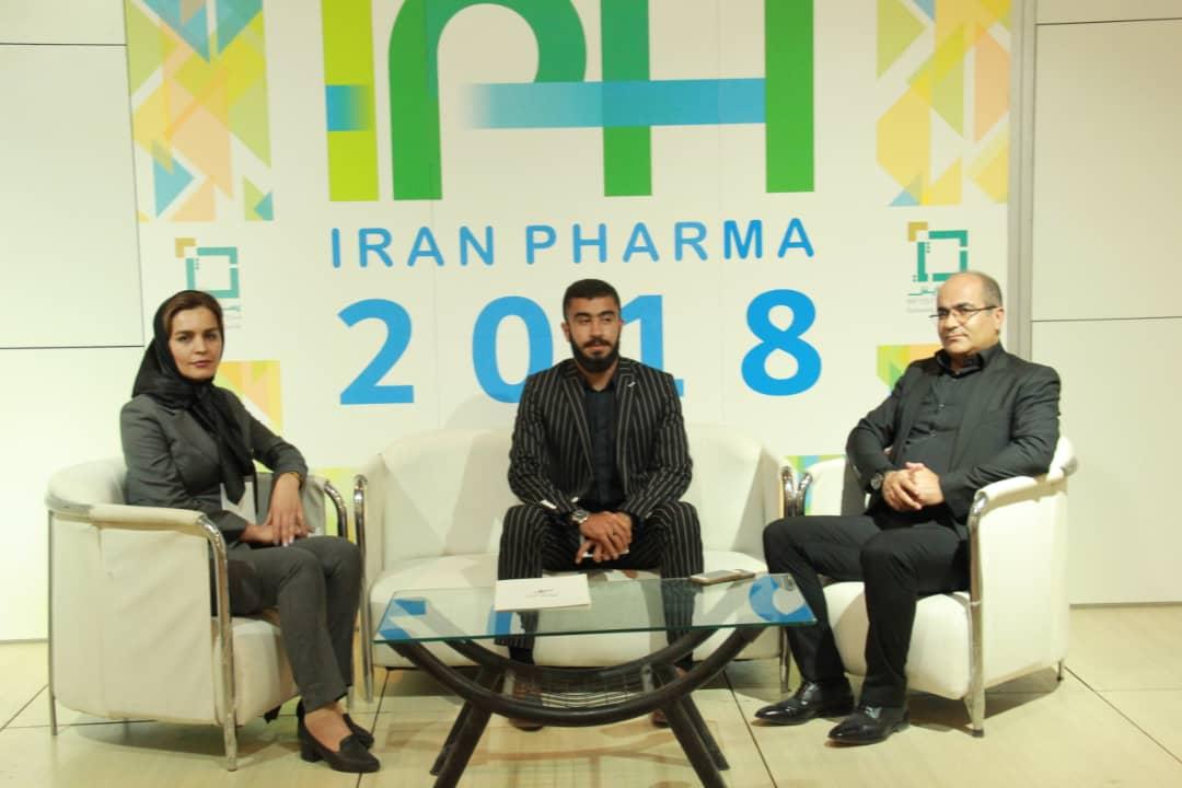 حضوری درخشان در نمایشگاه ایران فارما۲۰۱۸